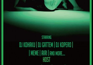 "2014.9.3(WED) DJKOHAKU & JUNY THE DOPE BOY PRESENTS ""FOREMAN"""