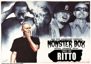 2013.5.10 MONSTER BOX