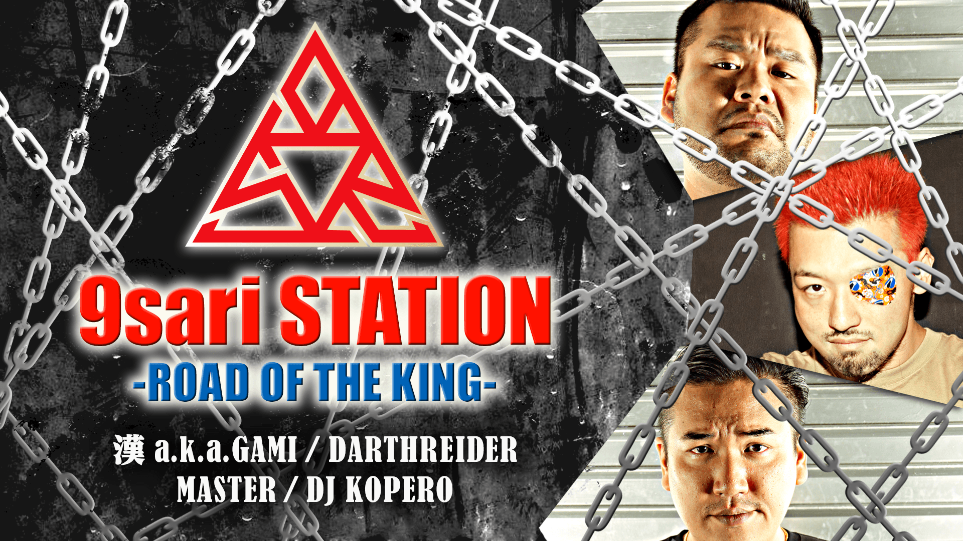9sari_STATION_ROAD_OF_THE_KING