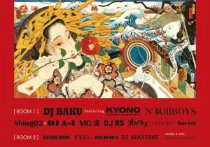 2013.8.24(SAT) KAIKOO @神戸上屋劇場