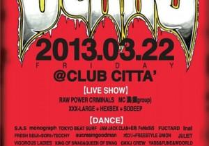 2013.3.22 STRAD @ CLUB CITTA
