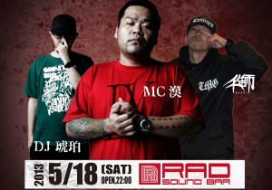 2013.5.18(SAT) 一色RECORD PRESENTS SERIOUS @Sound Bar RAD