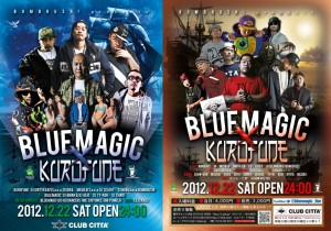 2012.12.22(SAT) BOMBRUSH! presents 【BLUE MAGIC】×【KUROFUNE】 @CLUB CITTA'