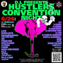 hustlers_cnv_final_i