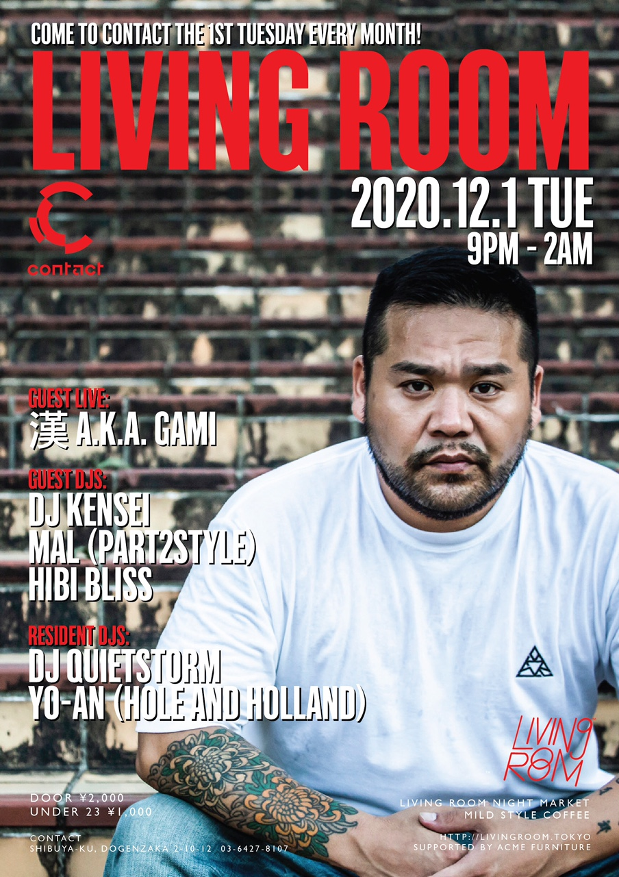 2019.12.3 LIVING ROOM Contact Omote2