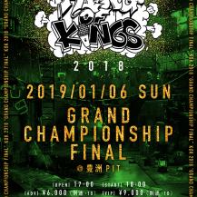kok2018_flyer_final