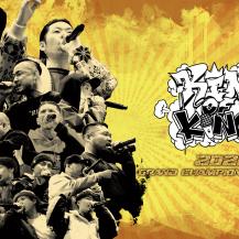 kok2020_cover_art_itunes