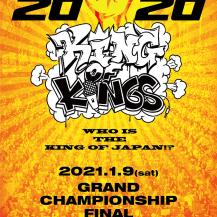 kok2020_flyer_all