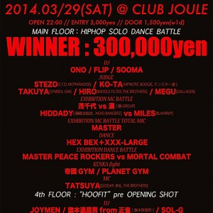 LOST BLOCK 2014.03.29(SAT) .30(SUN) @ CLUB JOULE