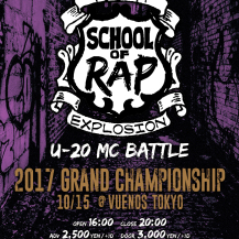 sor_2017_grand_champ_front