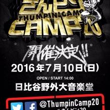 thumpinver1