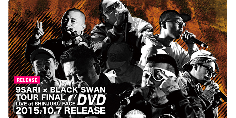 2015.10.7(WED)RELEASE 『9sari × BLACK SWAN tour final live at SHINJUKU FACE』