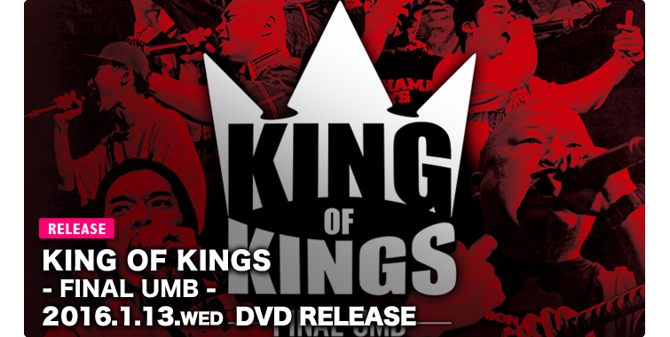 KING OF KINGS -FINAL UMB-